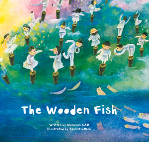 The Wooden Fish by Wenxuan Cao, illustrated by Yanling Gong
