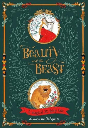Dinara Mirtalipova: Beauty and the Beast