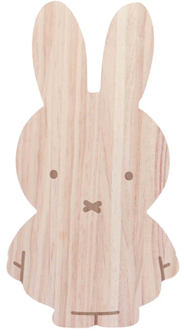 Chopping Board: Miffy