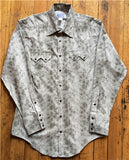 Rock n' Roll Fitted Style Animal Print Western Shirt
