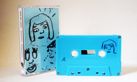 Heejin Jang - Binary Breath - Cassette