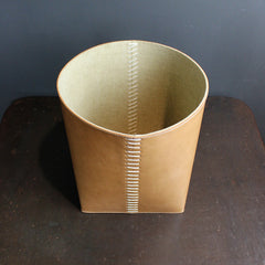 .Brown Leather Basket