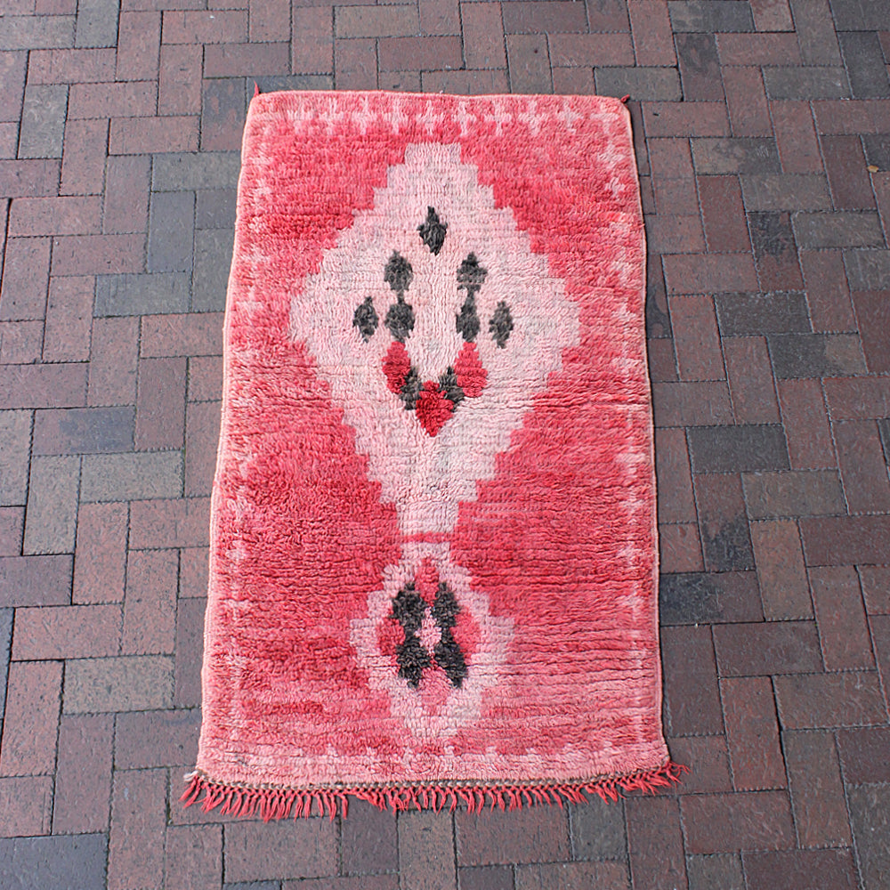 "Multi Colored Handwoven Moroccan Rug - 2' 9"" x 4' 11"""