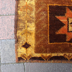 ".Multi Colored Handwoven Small Turkish Rug - 1' 8"" x 2' 1"""