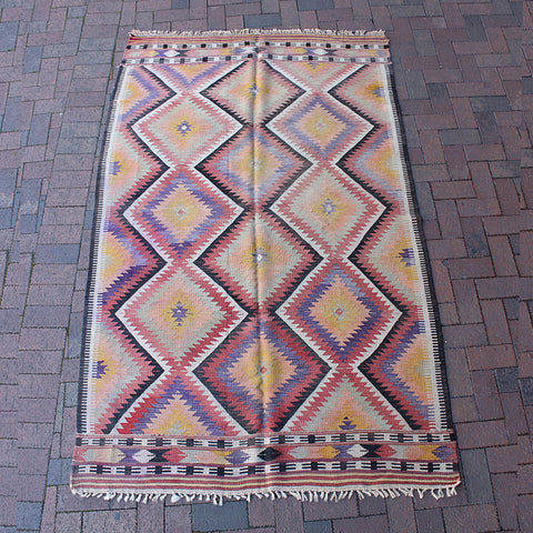 "Multi Colored Handwoven Turkish Rug - 4' 10"" x 7' 8"""