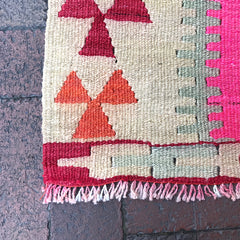 "Handwoven Turkish Rug - 2' 11"" x 5'"