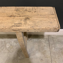 Brown Elm Wood Console