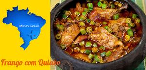 Chicken and Okra Stew | Frango com quiabo