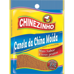 Ground Cinnamon | Canela Em Po