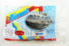 Frozen Blue Stickleback| Carapau (Chicharro) Azul