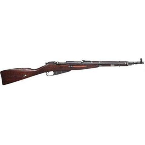 Century Type 53 Mosin - Goodland Guns