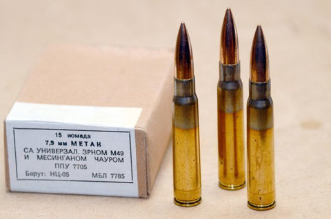 Surplus 7.62x54r - 15 Rds/box - Goodland Guns