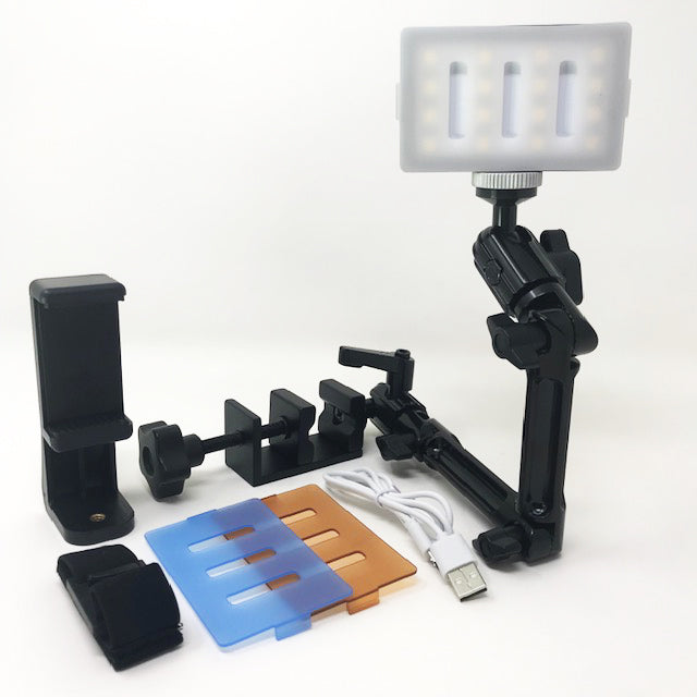 Arm Rest Light Extension