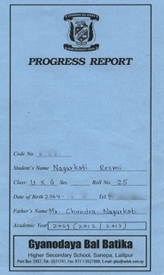 Front cover of Resmi's first school report card