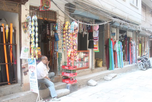 Street scene outside fabric market