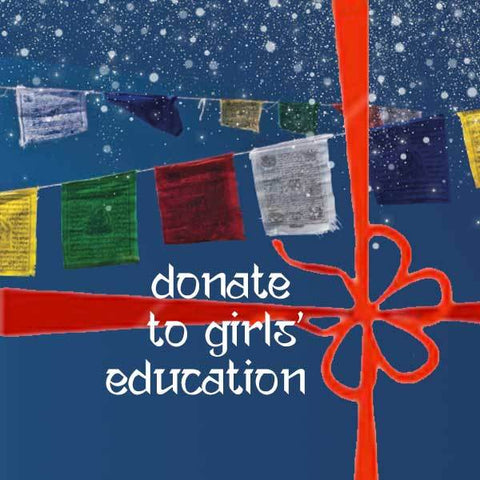 Donate to Girls' Education