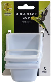 High Back Cup Twin Pack - Small