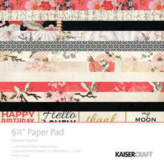 Kaisercraft Hanami Garden  Collection Deal 2