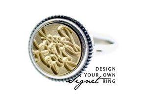 Design your own 12mm Classic Signet Ring - Backtozero