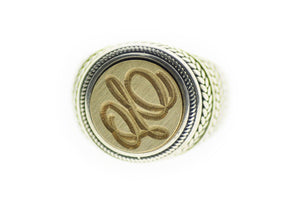 Suzanne Cunningham Calligraphy Initial Signet Ring
