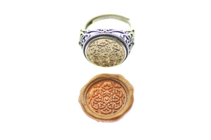 Damask Kaleidoscope Signet Ring - Signet Ring - Backtozero