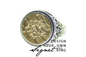 Design your own 14mm Fancy Signet Ring - Signet Ring - Backtozero