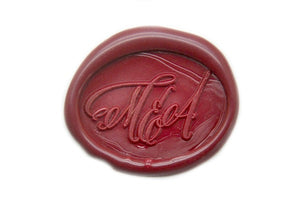Custom Calligraphy Double Initials Wedding Wax Seal Stamp - Backtozero