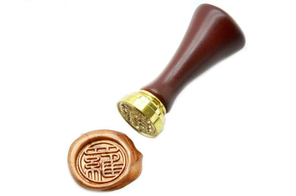 Zhuanshu Chinese Wax Seal Stamp | Available in 4 Sizes, Backtozero  - 5