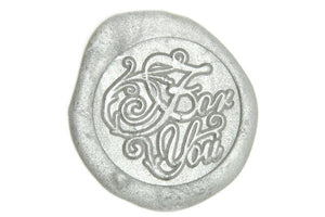 For You Wax Seal Stamp - Backtozero