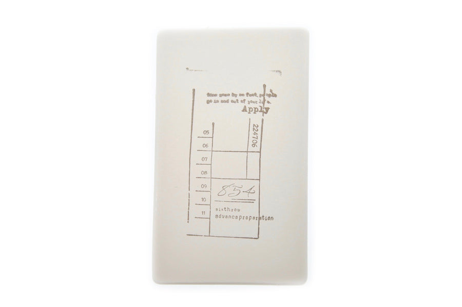 Number Word Texture Rubber Stamp | D