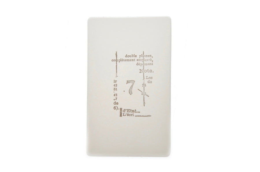 Number Word Texture Rubber Stamp | E - Rubber Stamp - Backtozero