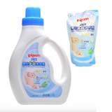 Pigeon Multifunctional Laundry Detergent Bottle - Sunshine