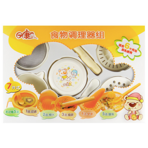 Baby Food Grinder/Masher 7pcs Set