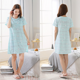 Maternity Nursing PJ Dress - PD005