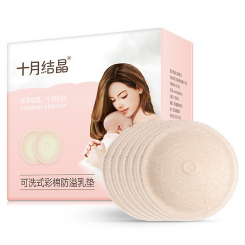 Ten-M Journey Washable Breast Pads 3 Pairs