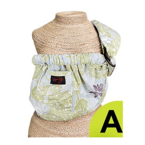 Fondant Baby Adjustable Sling (FBS-A7)