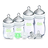 NUK Simply Natural Baby Bottle Newborn Gift Set