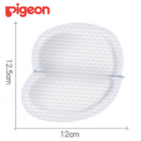 Pigeon Breast Pads Soft Rim 120s + 12s