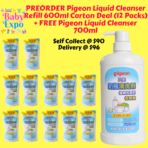 PREORDER Pigeon Liquid Cleanser Refill 600ml Carton Deal (12 Packs)  + FREE Pigeon Liquid Cleanser 700ml
