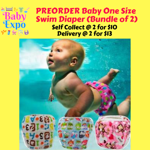PREORDER Baby One Size Swim Diaper (Bundle of 2)