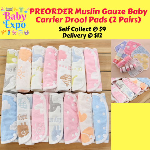 PREORDER Muslin Gauze Baby Carrier Drool Pads (2 Pairs)
