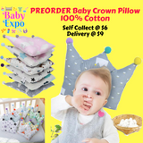 PREORDER ETA 1-15 May 2020 - Baby Crown Pillow (100% Cotton)