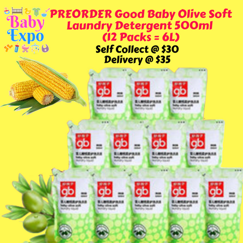 PREORDER Good Baby Olive Soft Laundry Detergent 500ml   (12 Packs = 6L)