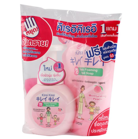 Kirei Kirei Hand Soap Anti-Bacterial Pump 250ml & Refill 200ml (Moisturizing Peach) - Thailand Version