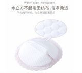 Ten-M Journey Disposable Breast Pads 100s