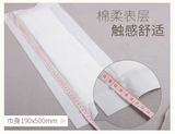 Ten-M journey Journey Postpartum Maternity Sanitary Pad Size XL - 8pcs