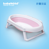 Babyhood Foldable Oval Bath Tub - Pink