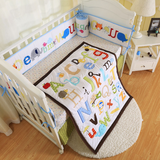 PREORDER ETA 1-15 Jun 2020 - Baby Bedding Set