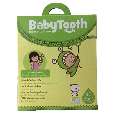 Babytooth Breast Milk Bags 250ml 40s - Thailand Version