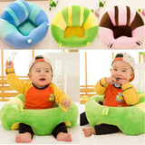 Baby Cushion Booster Seat - BS07